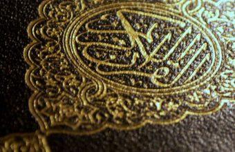 Arabic Islam Quran Holy Book 1080x2460 340x220