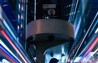 Man City Lightsaber 1080x2460 340x220