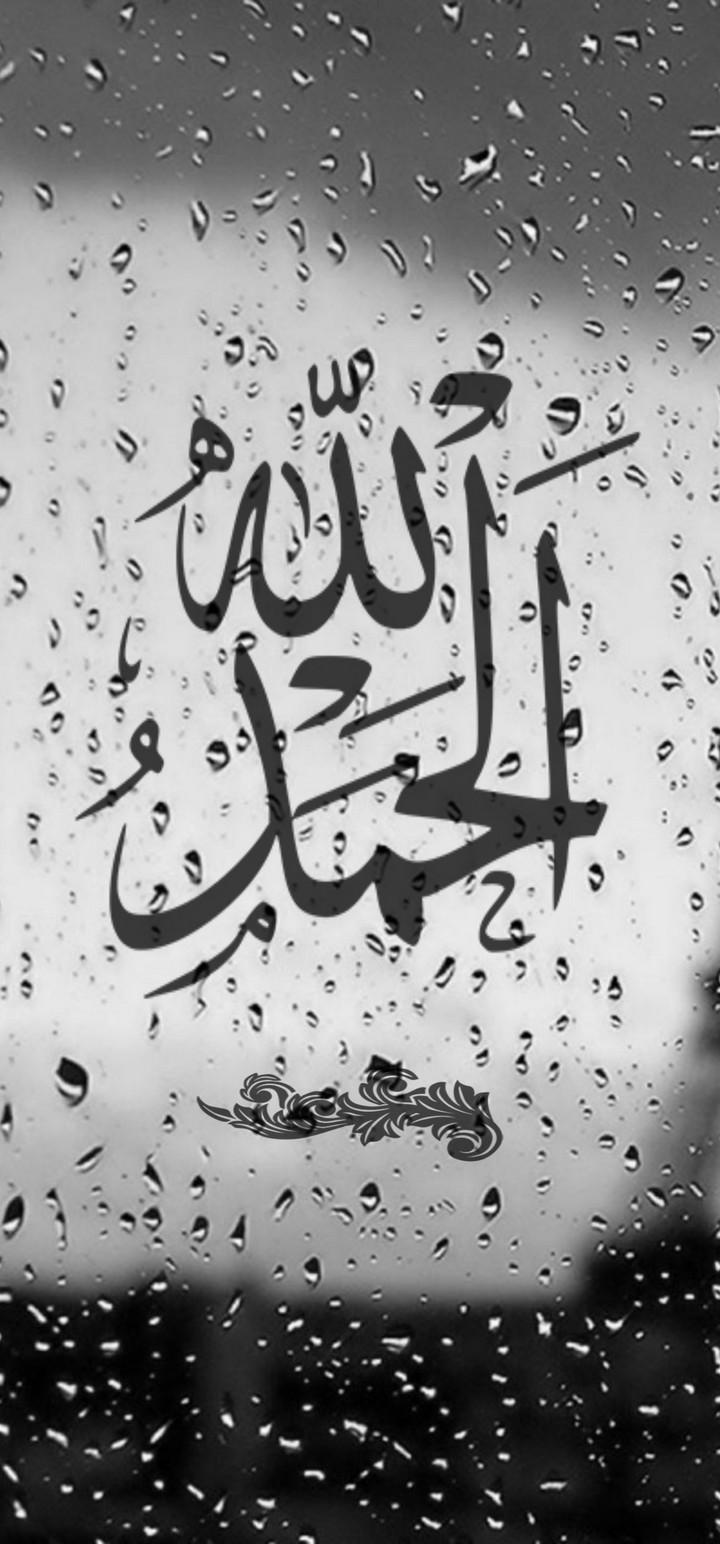 Alhamdulillah Arabic Wallpaper 720x1544 1
