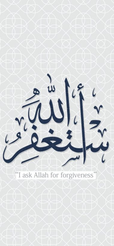 Forgiveness Wallpaper 720x1544 380x815