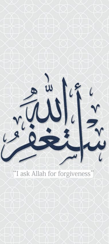 Forgiveness Wallpaper 720x1600 380x844