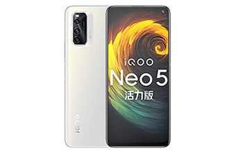 vivo iQOO Neo5 Lite Wallpapers